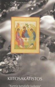 Luostarin kirjat Kiitosakatistos pix OK