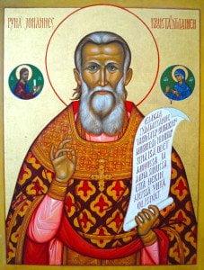 Икона св. Иоанна Кронштадтского в Линтульском монастыре