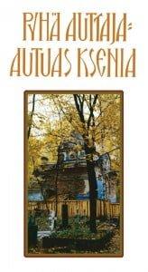 Autuas-Ksenia_kansi
